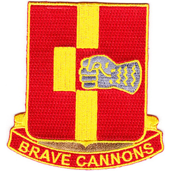 "92nd Field Artillery Regiment Patch ""Brave Cannons"""