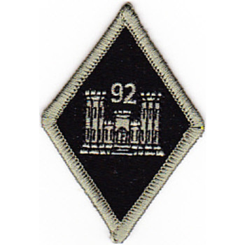 92nd Engineer Battalion Patch