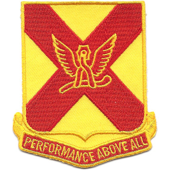 84th Field Arty Bn/Rgt Patch