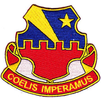 60th Field Artillery Battalion Patch