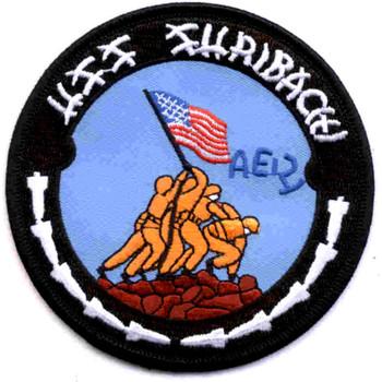AE-21 USS Suribachi Patch