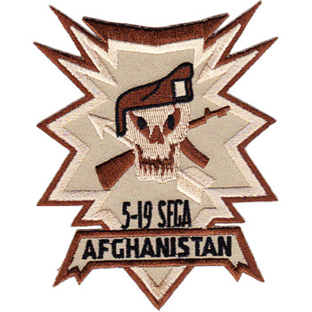 Army 5th Battalion 19th Special Forces Group Desert Afghanistan Patch