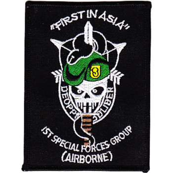 Army 1st Special Forces Group Airborne OIF And OEF Patch