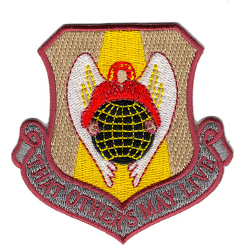 Air Rescue Service Command Patch Desert