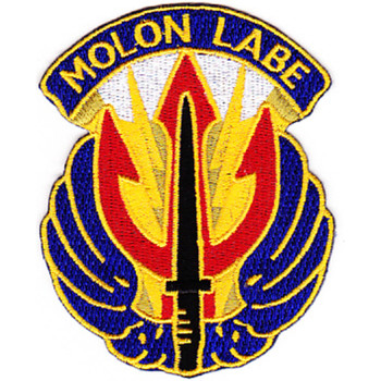 Airborne SOC Central Theater Of Operation Patch