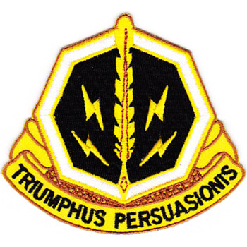 8th Psychological Operations Battalion Patch