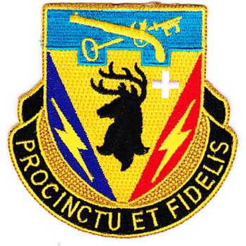 86th Infantry Regiment Brigade Combat Team, Special Troops Battalion Patch