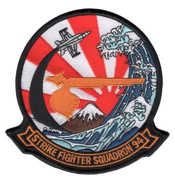 VFA-94 Shrikes Patch