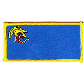 VFA-192 Carrier Fighter Attack Squadron Name Tag Patch