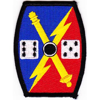 Utah Army National Guard 65th Field Artillery Fire Brigade Patch