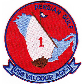 USS Valcour AGF-1 Red Field Patch