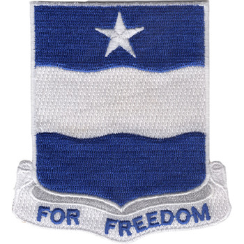 37th Infantry Regiment Patch