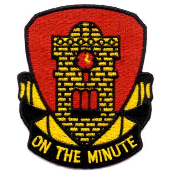 37th Field Artillery Battalion Patch