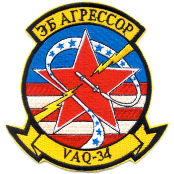 VAQ-34 Carrier Tactical Electronics Warfare Squadron Patch Agressors