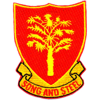 373rd Airborne Field Artillery Battalion Patch