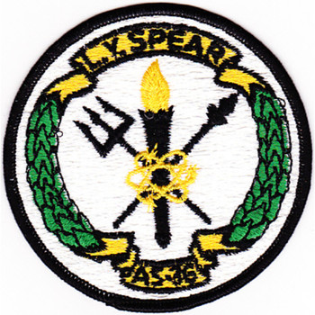 USS Spear AS-36 Patch