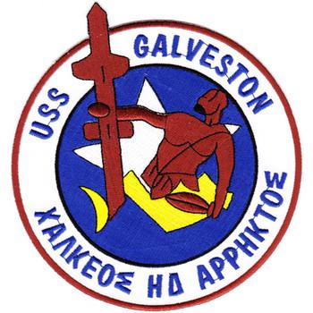 USS Galveston CLG-3 Patch