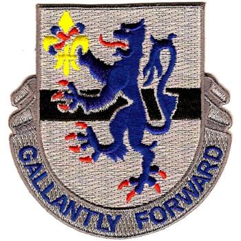 71st Cavalry Regiment Patch