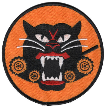United States Tank destroyer Patch