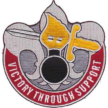 51st Maintainance Battalion Patch