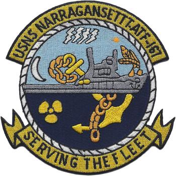 USNS Narragansett T-ATF-167 Fleet Ocean Tug Ship Patch