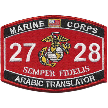 USMC 2728 MOS Arabic Translator Patch