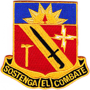 STB-71 Patch 40th Infantry Division