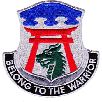 Special Troops Battalion, 3rd Brigade, 101st Airborne Division Patch