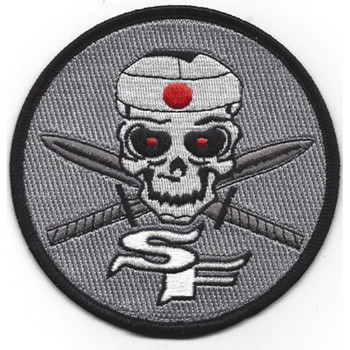 Special Forces Group Japan Patch