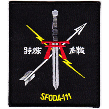 SFG ODA-111 Patch - Version B