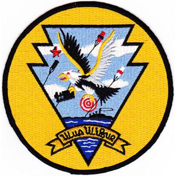VU-4 Aviation Air Squadron Four Patch