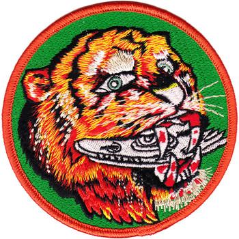 VS-871 Anti Submarine Squadron Eight Hundred Seventy One Patch