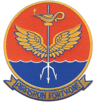 VS-41a Sea Control Squadron Patch