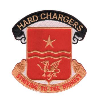 30th Field Artillery Regiment Patch