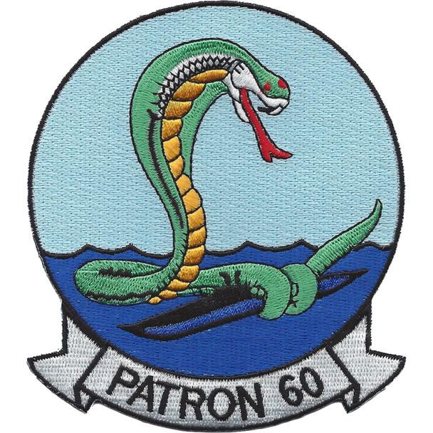 VP-60 Patch Cobras