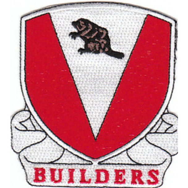 45th Engineer Battalion Patch