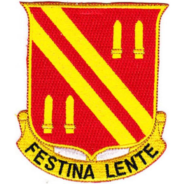 42nd Field Artillery Regiment Patch
