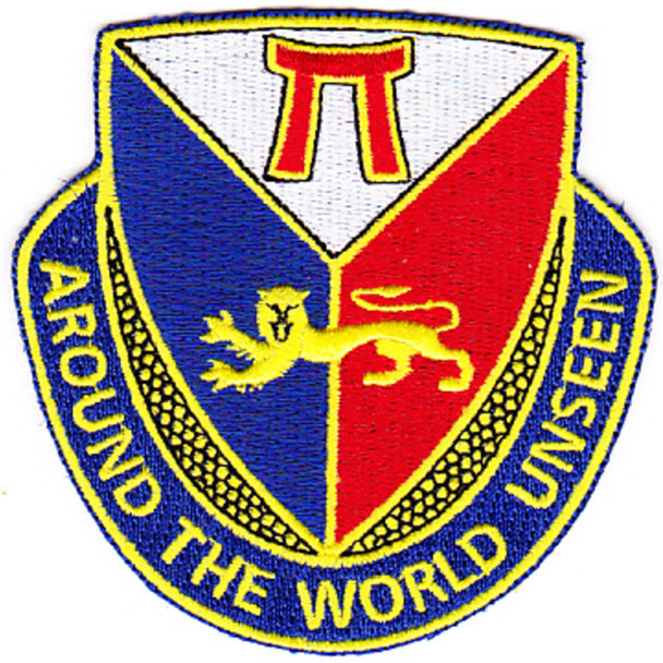 425th Infantry Regiment Patch