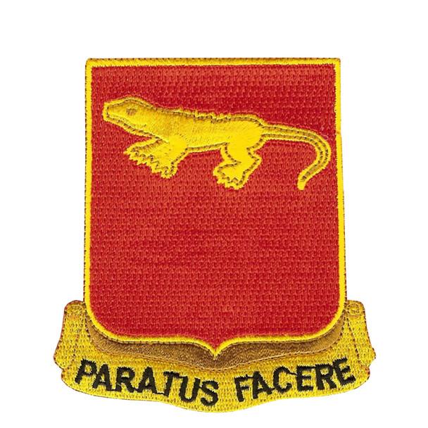 75th Field Artillery Regiment Patch
