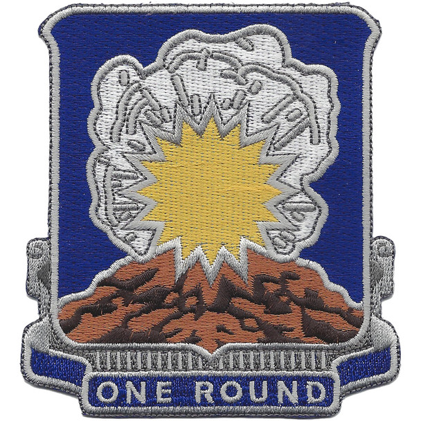 75th Cavalry Regiment Patch