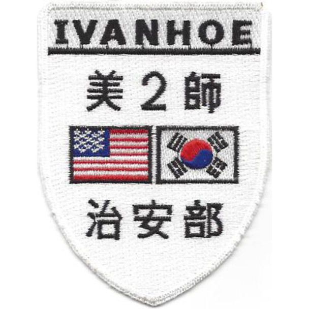 2nd Armored Recon Company Ops Ivanhoe Korean Conflict Patch