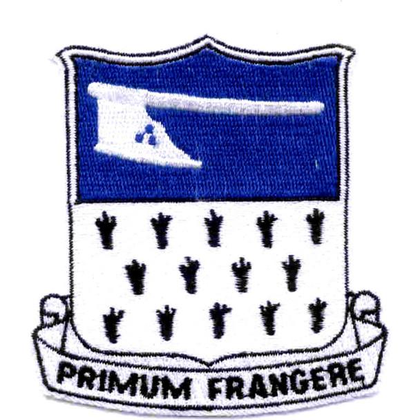 271st Infantry Regiment Patch