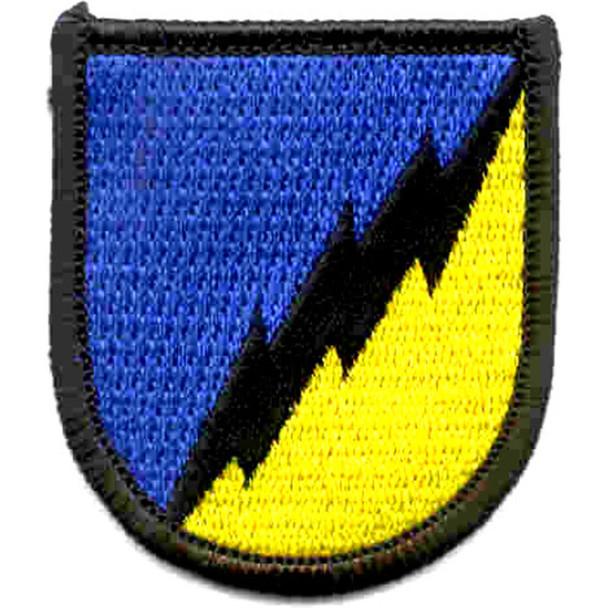 26th Airborne Pathfinders Infantry Regiment  Patch Flash