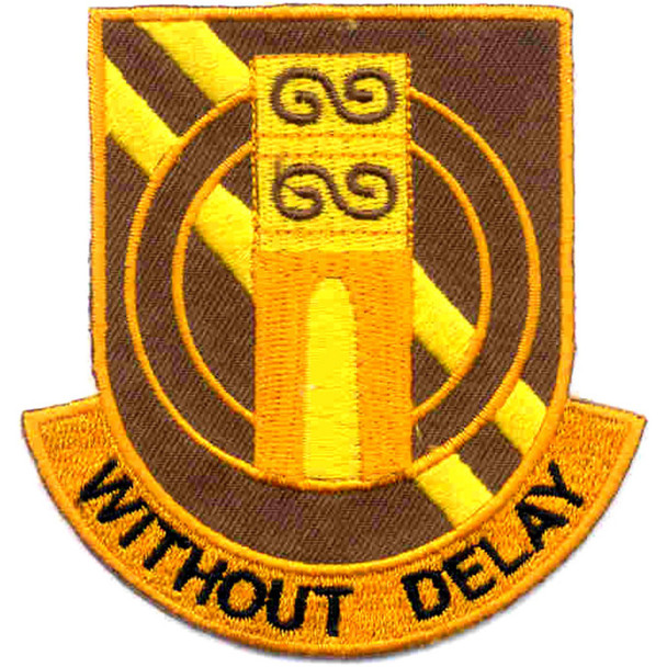 25th Support Battalion Patch
