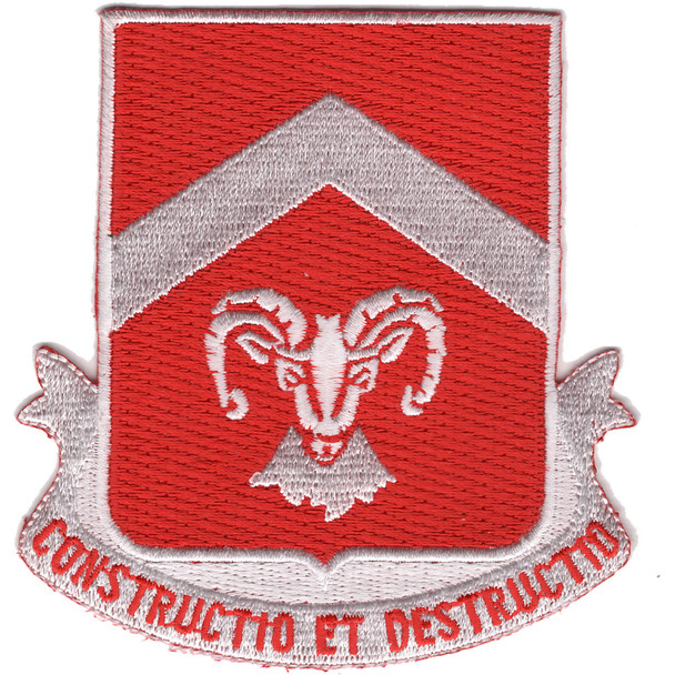 40th Engineer Battalion Patch