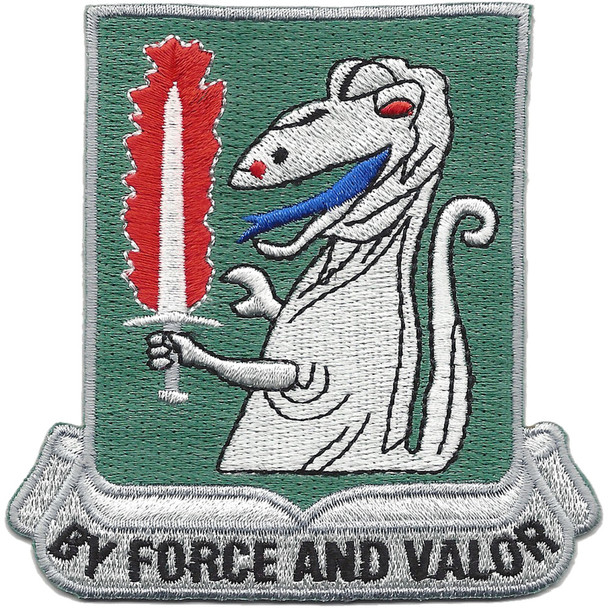 40th Armor - Cavalry Regiment Patch - By Force and Valor