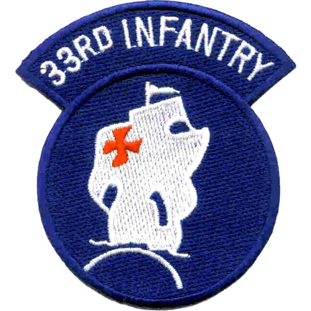 33rd Infantry Regimental Combat Team Patch