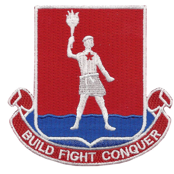 33rd Engineer Battalion Patch