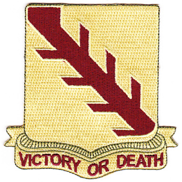32nd Cavalry Regiment Patch