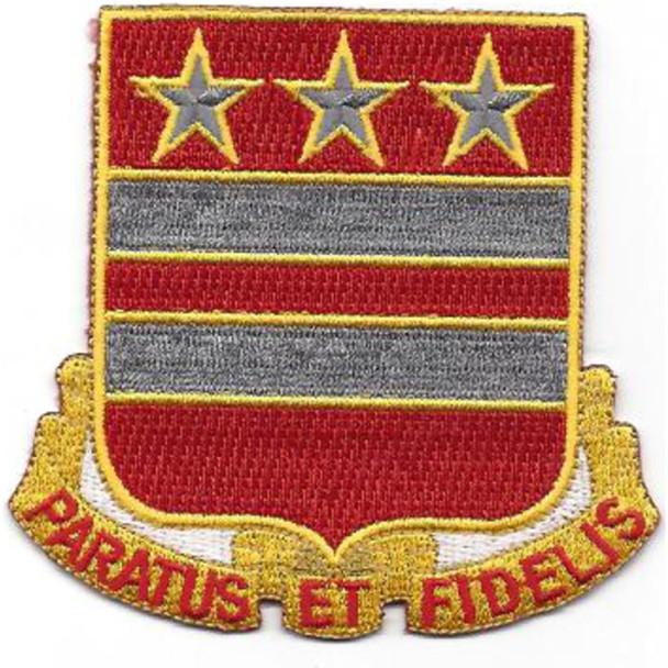 258th Field Artillery Battalion Patch